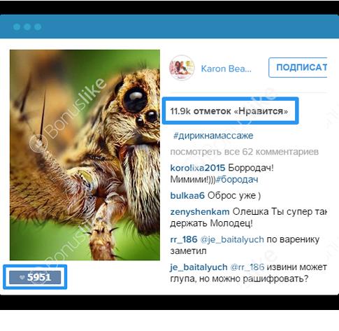 накрутка лайков на комментарии в инстаграме